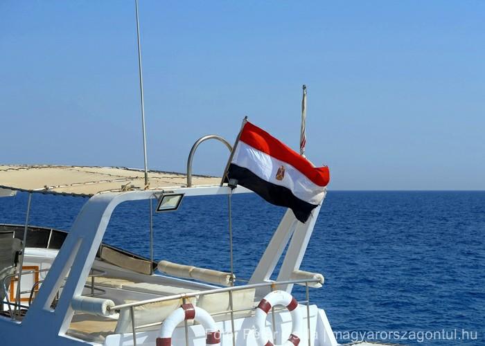 Utazás Egyiptom zászló