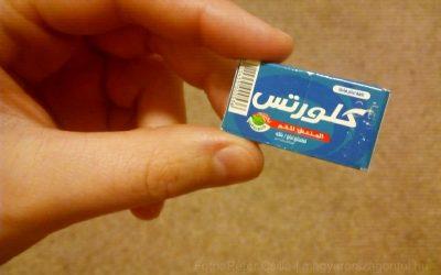 Nincs apróm, rágó jó lesz? – vásárlás Egyiptomban